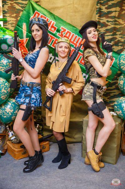 День защитника Отечества, 22 февраля 2019 - Ресторан «Максимилианс» Красноярск - 4