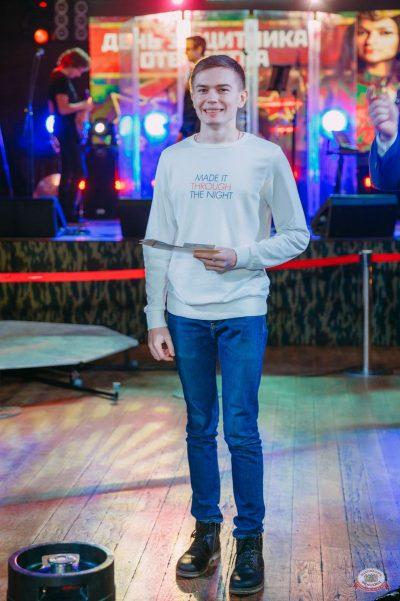 День защитника Отечества, 22 февраля 2019 - Ресторан «Максимилианс» Красноярск - 42