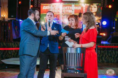 День защитника Отечества, 22 февраля 2019 - Ресторан «Максимилианс» Красноярск - 47
