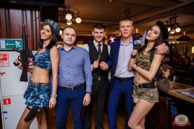 День защитника Отечества, 22 февраля 2019 - Ресторан «Максимилианс» Красноярск - 64