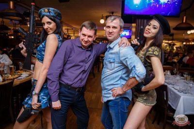 День защитника Отечества, 22 февраля 2019 - Ресторан «Максимилианс» Красноярск - 69