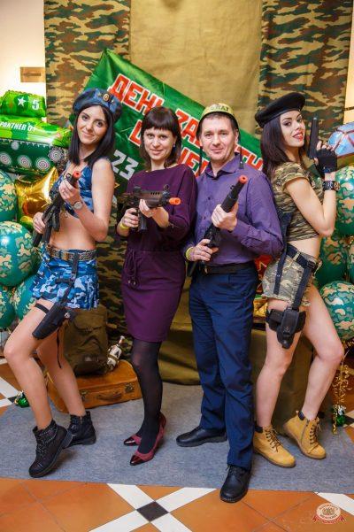 День защитника Отечества, 22 февраля 2019 - Ресторан «Максимилианс» Красноярск - 7