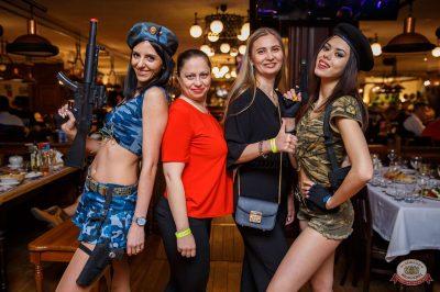 День защитника Отечества, 22 февраля 2019 - Ресторан «Максимилианс» Красноярск - 71