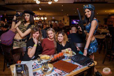 День защитника Отечества, 22 февраля 2019 - Ресторан «Максимилианс» Красноярск - 80