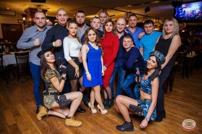 День защитника Отечества, 22 февраля 2019 - Ресторан «Максимилианс» Красноярск - 85