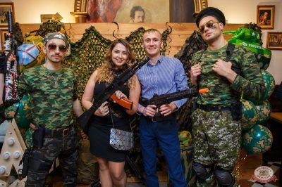 День защитника Отечества, 23 февраля 2019 - Ресторан «Максимилианс» Красноярск - 11