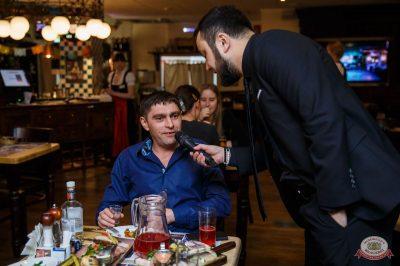 День защитника Отечества, 23 февраля 2019 - Ресторан «Максимилианс» Красноярск - 13