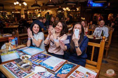 День защитника Отечества, 23 февраля 2019 - Ресторан «Максимилианс» Красноярск - 17