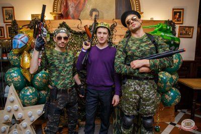 День защитника Отечества, 23 февраля 2019 - Ресторан «Максимилианс» Красноярск - 2