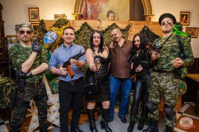 День защитника Отечества, 23 февраля 2019 - Ресторан «Максимилианс» Красноярск - 4