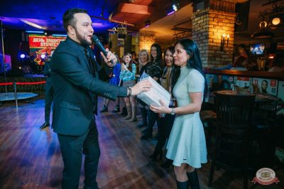 День защитника Отечества, 23 февраля 2019 - Ресторан «Максимилианс» Красноярск - 48
