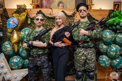 День защитника Отечества, 23 февраля 2019 - Ресторан «Максимилианс» Красноярск - 5