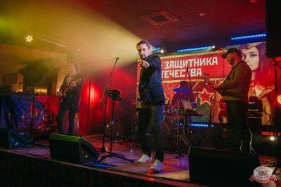 День защитника Отечества, 23 февраля 2019 - Ресторан «Максимилианс» Красноярск - 52