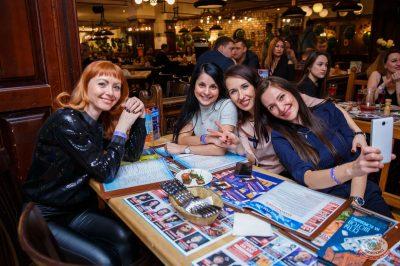 День защитника Отечества, 23 февраля 2019 - Ресторан «Максимилианс» Красноярск - 53