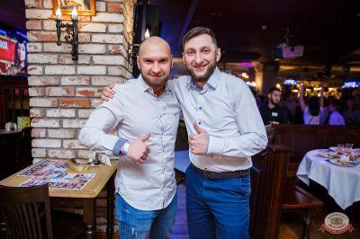 День защитника Отечества, 23 февраля 2019 - Ресторан «Максимилианс» Красноярск - 61