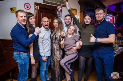 День защитника Отечества, 23 февраля 2019 - Ресторан «Максимилианс» Красноярск - 62