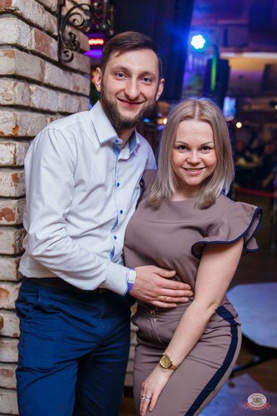 День защитника Отечества, 23 февраля 2019 - Ресторан «Максимилианс» Красноярск - 63
