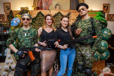 День защитника Отечества, 23 февраля 2019 - Ресторан «Максимилианс» Красноярск - 7