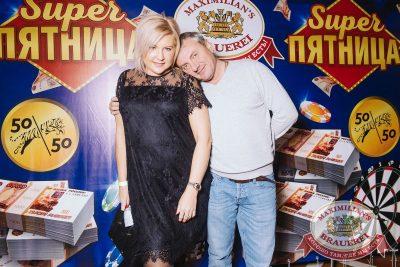 Группа «Рок-острова», 1 марта 2018 - Ресторан «Максимилианс» Красноярск - 15