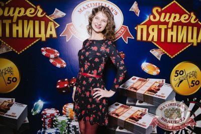 Группа «Рок-острова», 1 марта 2018 - Ресторан «Максимилианс» Красноярск - 17