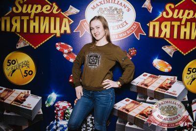 Группа «Рок-острова», 1 марта 2018 - Ресторан «Максимилианс» Красноярск - 18