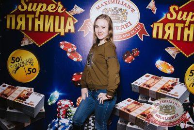 Группа «Рок-острова», 1 марта 2018 - Ресторан «Максимилианс» Красноярск - 19