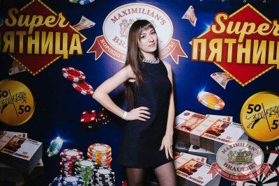 Группа «Рок-острова», 1 марта 2018 - Ресторан «Максимилианс» Красноярск - 20