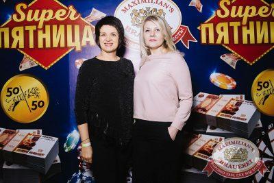 Группа «Рок-острова», 1 марта 2018 - Ресторан «Максимилианс» Красноярск - 21