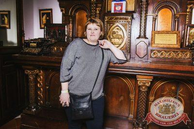Группа «Рок-острова», 1 марта 2018 - Ресторан «Максимилианс» Красноярск - 27
