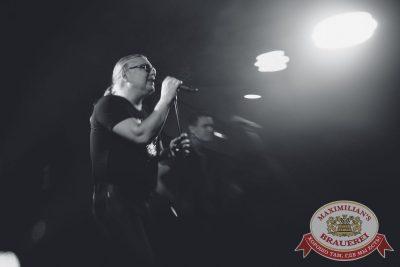 Группа «Рок-острова», 1 марта 2018 - Ресторан «Максимилианс» Красноярск - 3