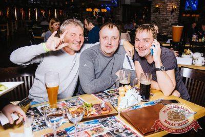 Группа «Рок-острова», 1 марта 2018 - Ресторан «Максимилианс» Красноярск - 30
