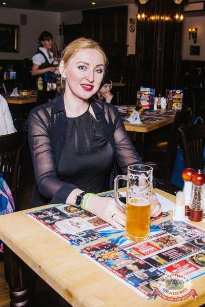 Группа «Рок-острова», 1 марта 2018 - Ресторан «Максимилианс» Красноярск - 31