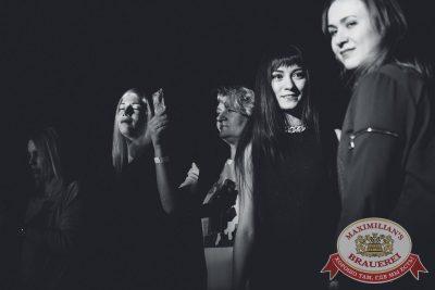 Группа «Рок-острова», 1 марта 2018 - Ресторан «Максимилианс» Красноярск - 33