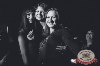 Группа «Рок-острова», 1 марта 2018 - Ресторан «Максимилианс» Красноярск - 34
