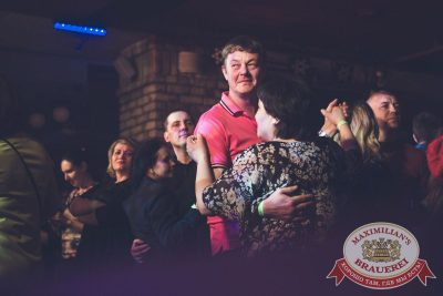 Группа «Рок-острова», 1 марта 2018 - Ресторан «Максимилианс» Красноярск - 35