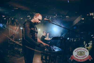 Группа «Рок-острова», 1 марта 2018 - Ресторан «Максимилианс» Красноярск - 4