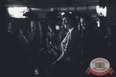 Группа «Рок-острова», 1 марта 2018 - Ресторан «Максимилианс» Красноярск - 5