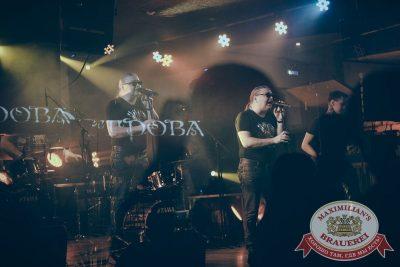 Группа «Рок-острова», 1 марта 2018 - Ресторан «Максимилианс» Красноярск - 6