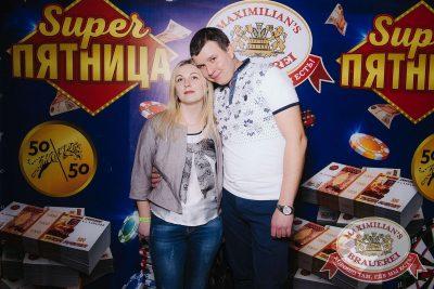 Группа «Рок-острова», 1 марта 2018 - Ресторан «Максимилианс» Красноярск - 8