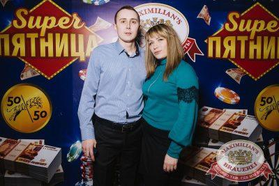 Группа «Рок-острова», 1 марта 2018 - Ресторан «Максимилианс» Красноярск - 9
