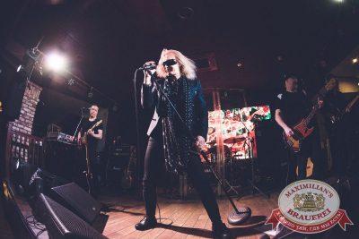 Александр Иванов и группа «Рондо», 22 марта 2018 - Ресторан «Максимилианс» Красноярск - 2