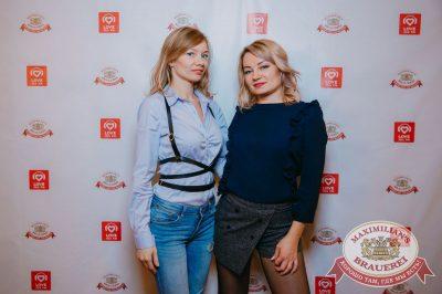 «Дыхание ночи»: WILDONES, 24 марта 2018 - Ресторан «Максимилианс» Красноярск - 14