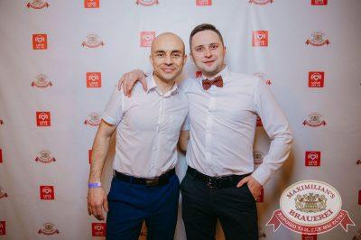«Дыхание ночи»: WILDONES, 24 марта 2018 - Ресторан «Максимилианс» Красноярск - 20