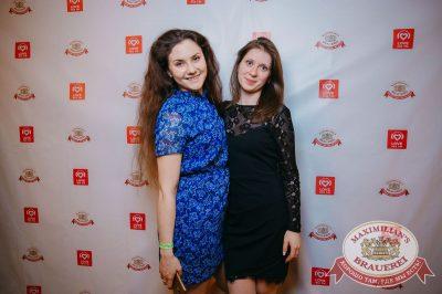«Дыхание ночи»: WILDONES, 24 марта 2018 - Ресторан «Максимилианс» Красноярск - 21