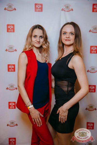 «Дыхание ночи»: WILDONES, 24 марта 2018 - Ресторан «Максимилианс» Красноярск - 22