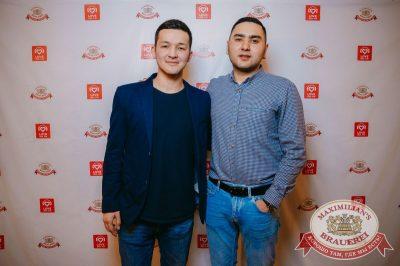 «Дыхание ночи»: WILDONES, 24 марта 2018 - Ресторан «Максимилианс» Красноярск - 24