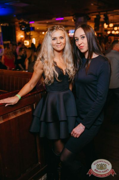 «Дыхание ночи»: WILDONES, 24 марта 2018 - Ресторан «Максимилианс» Красноярск - 26