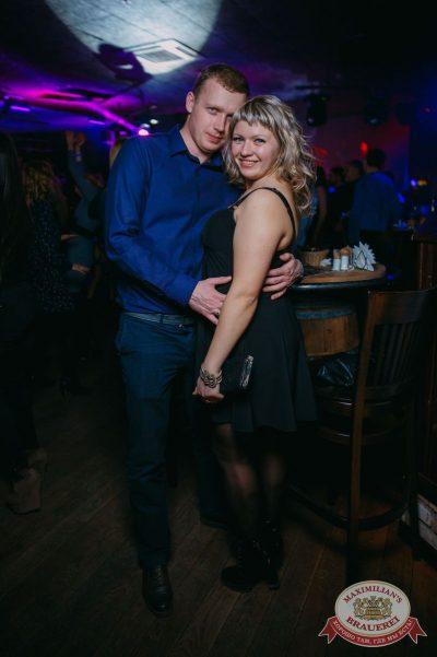 «Дыхание ночи»: WILDONES, 24 марта 2018 - Ресторан «Максимилианс» Красноярск - 28