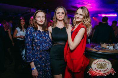 «Дыхание ночи»: WILDONES, 24 марта 2018 - Ресторан «Максимилианс» Красноярск - 29