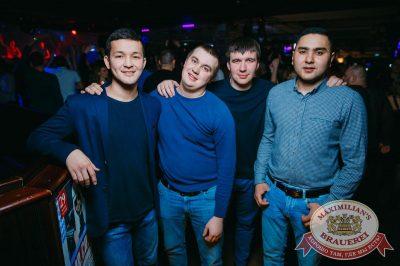 «Дыхание ночи»: WILDONES, 24 марта 2018 - Ресторан «Максимилианс» Красноярск - 34